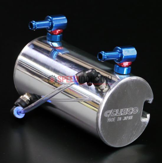 Picture of Cusco Oil Catch Can- FRS/86/BRZ (965 009 A)