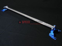 Picture of Cusco Rear Strut Bar - Type OS-FRS/86/BRZ (965-541-A)