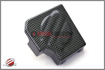Picture of Password JDM Dry Carbon Kevlar Fuse Box Over-Cover (Type I)