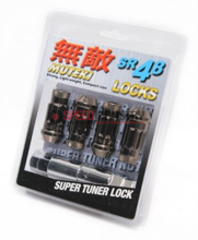 Picture of Muteki SR48 Lug Nuts : Titanium : 12X1.25 : 4pk Lock Set