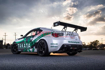 """Picture of APR GT 250 61"""" Carbon Wing FRS/BRZ/86"""