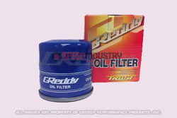 Picture of GReddy Sports Oil Filter