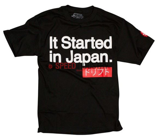 "Picture of What Monsters Do ""It Started In Japan"" Tee"