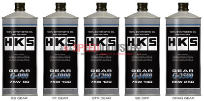 Picture of HKS G-1200 75W-120 Gear Oil 1L