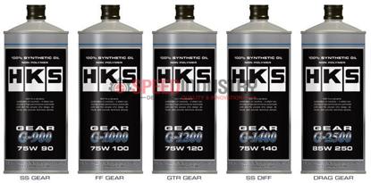 Picture of HKS G-1400 75W-140 Gear Oil 1L