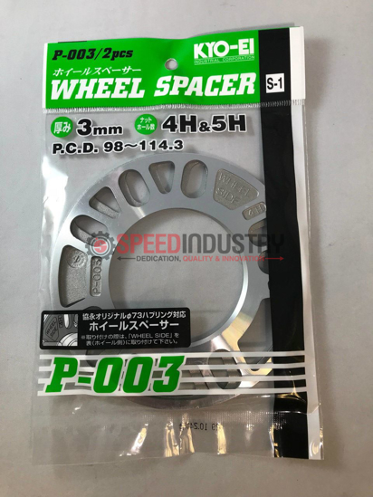 Picture of Project Kics 3mm Universal Slip-On Spacers (Pair)