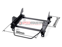 Picture of Bride Cusco Driver Side Seat Rail (FO)