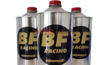 Picture of Winmax BF Dot 5.1 Racing Brake Fluid 1 Liter