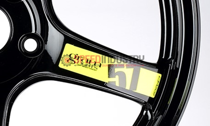 Picture of Gram Lights 57CR 57DR Wheel Spoke Sticker Luminous Yellow (2pcs)