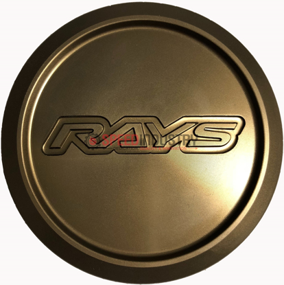 Picture of Rays ZE40 and TE37 ULTRA  Center Cap Bronze