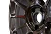 Picture of Volk ZE40 Diamond Dark Gunmetal 18x8.5 +45 5x100