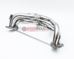 Picture of Agency Power Header-FRS/86/BRZ