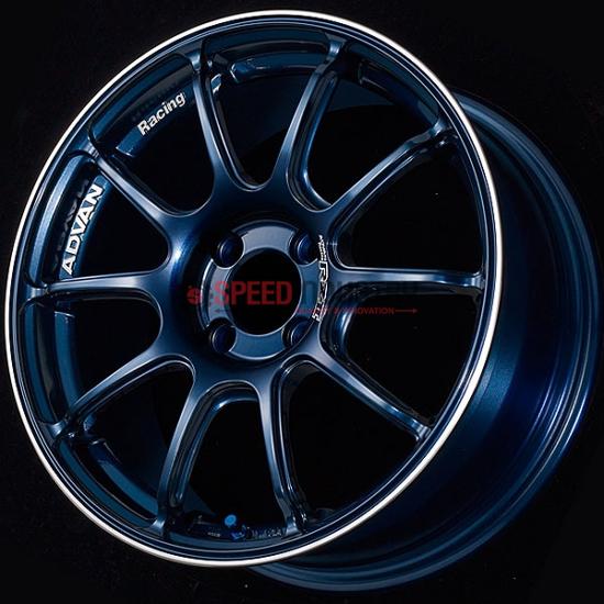 Picture of Advan Racing RZII 18x9.5 +45 5x100 Racing Indigo Blue