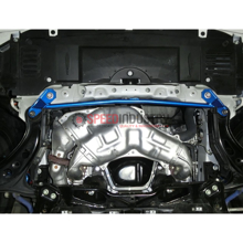 Picture of Cusco Front Lower Arm PLUS-FRS/86/BRZ (965-492-FP)