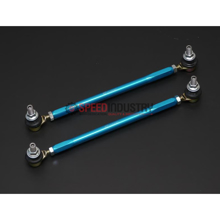 Picture of Cusco Adjustable Front Sway Bar End-Links-FRS/86/BRZ (00B-318-A22)