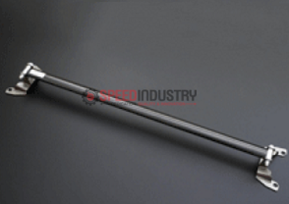 Picture of Cusco Rear Strut Bar Carbon Wrap - Type OS- FRS/86/BRZ (965-536-A)