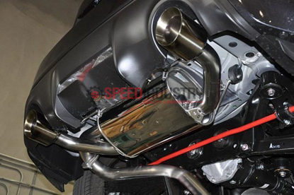 Picture of Tanabe Medalion Exhaust FRS/86/BRZ-T70166