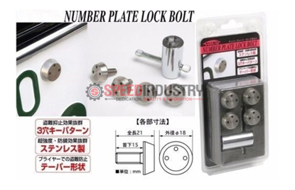 Picture of Project Kics License Plate Lock Bolts