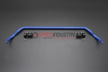 Picture of Cusco 28mm Front Sway Bar-A90 MKV Supra GR 2020+ (1C2-311-A28)
