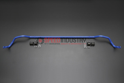 Picture of Cusco 22mm Rear Sway Bar A90 MKV Supra GR 2020 + (1C2-311-B22)