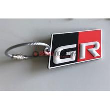 "Picture of Supra ""GR"" (GAZOO RACING) Keychain"