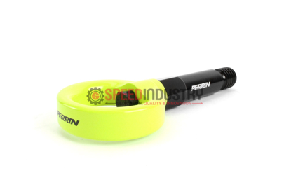 Picture of Perrin Rear Tow Hook (Neon Yellow)-A90 MKV Supra GR 2020+