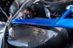 Picture of Eventuri A90 Supra Carbon Intake System