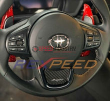 Picture of Rexpeed Carbon Fiber Steering Wheel Badge-A90 MKV Supra GR 2020+