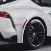 Picture of OEM Bumper Reflectors (Rear)- GR Supra 2020+