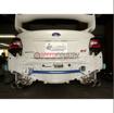 Picture of Cusco Rear Power Brace WRX/STI 15+(6A1 492 RE)