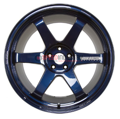 Picture of Volk TE37 Ultra M-Spec Mag Blue 19in Supra 2020+ (Front and Rear Fitment)