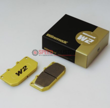 Picture of Winmax W2 Track Rear Brake Pads - 17+ BRZ Perf. Pkg. (Brembo)