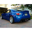 Picture of LegSport Duck Bill Spoiler- FRS/86/BRZ