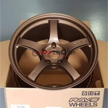 Picture of Gram Lights 19in 57CR Bronze 2- GR Supra 20+ (Front and Rear Fitment)