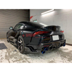 Picture of TOM'S Racing Rear Bumper Diffuser (Dry Carbon)–GR Supra 20+