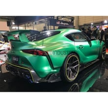 Picture of TOM'S Racing Aero Kit (Dry Carbon)–GR Supra 20+