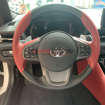 Picture of Rexpeed Matte Carbon Fiber Steering Wheel Trim - A90 MKV Supra GR 2020+