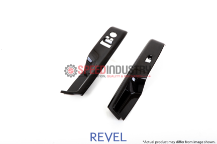 Picture of Revel GT Dry Carbon Door Switch Panel 2PCS-GR Supra 20+
