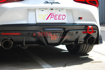 Picture of Rexpeed Carbon Fiber Reverse Light Badge-A90 MKV Supra 2020+