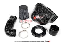 Picture of AMS Performance Toyota GR Supra Carbon Fiber Air Intake – 20th Anniversary Limited Edition