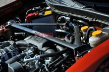 Picture of Hotchkis Strut Tower Brace Scion FR-S / Subaru BRZ
