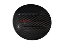 Picture of Rexpeed Supra 2020+ Dry Carbon Fuel Door Cover